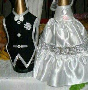Одежда на шампанское 250р