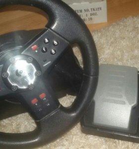 Руль и педали игровые