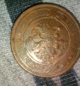 Продаётся медная монета 1916года