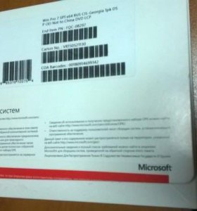 Windows 7 Professional 32/64bit Russian
