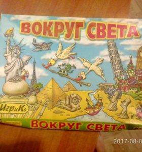 """Настольная игра """"Вокруг света"""""""