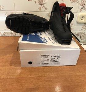 Продам лыжные ботинки 42 размера. Состояние новых
