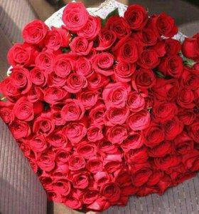 59 роз
