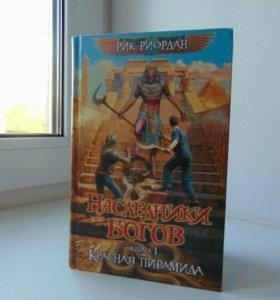 Перси джексон, герои олимпа, наследники богов