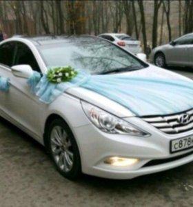Свадебный автомобиль !