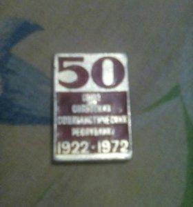 Два значка и медаль за освобождение москвы
