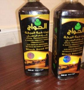 Тминое масло (500мл)