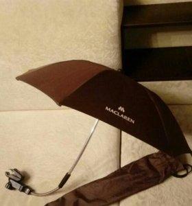 Зонт, бампер и дождевик Maclaren