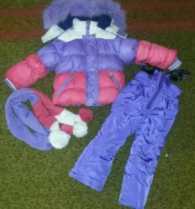 Детские зимние костюм