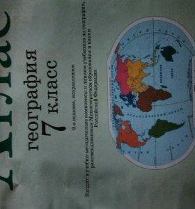 Учебник,атлас