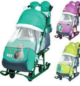 Санки коляски малышам