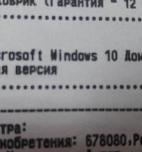 Лицензия Microsoft Windows 10 Домашняя