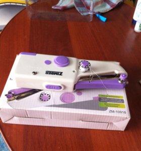 Новая ручная швейная машинка