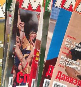 Журналы 60 штук