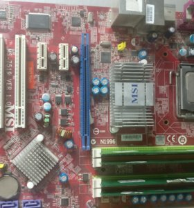 msi ms7519+core2duo e8400 2gb ddr2
