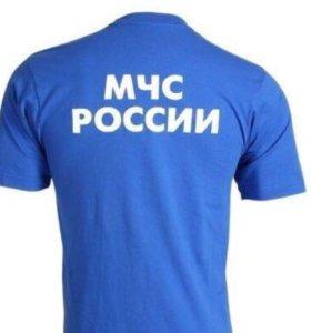 Футболки МЧС