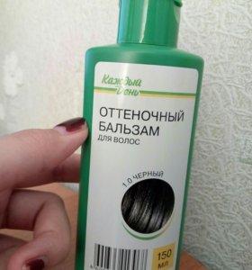 Черный Оттеночный бальзам (тоника)