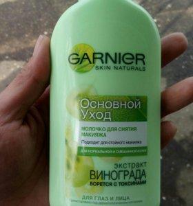 GARNIER молочко для снятие макияжа