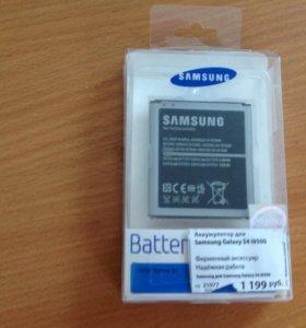Батарея Samsung Galaxy S4 i9500
