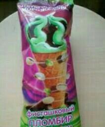 Пятигорское мороженое