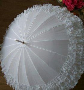 Новый белый свадебный зонт-трость