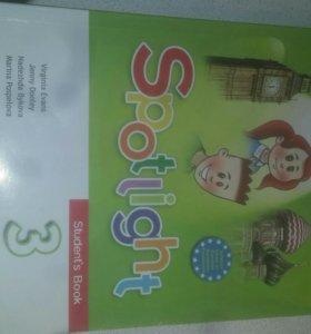 Учебник по английскому языку. 3 класс