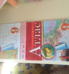 Учебники,атласы 4,5,6,7,8 класс