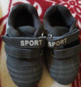 кросовки