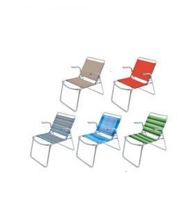 Кресло-шезлонг складное К1 Ника