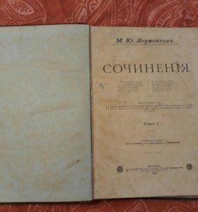 Книга Лермонтов сочинения 1891года