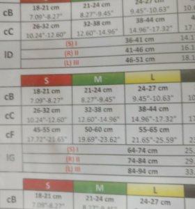 Чулки антиэмболические размер L