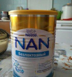 NAN Нан безлактозный сухие смеси кормление