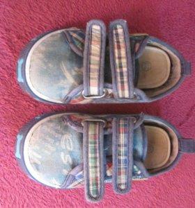 Тряпичные туфли