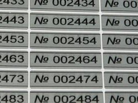 маркировка металлических изделий