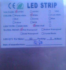 Качественная светодиодная лента