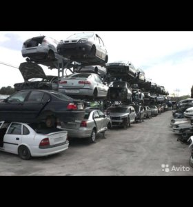 Автопрофи предлагает большой выбор б/у запчастей