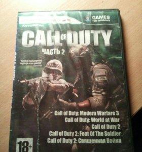 Call of Duty Анталогия
