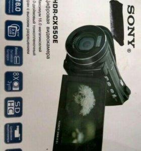 Видеокамера Sony HDR-CX-550E