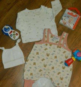 Вещи пакетами для мальчика