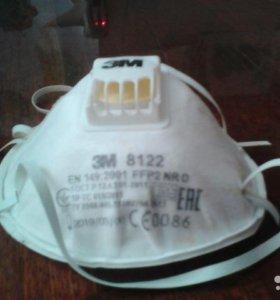 продам распираторы-полумаски ЗМ 8122