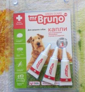"""Капли на холку """"mrBruno"""" для средних собак"""