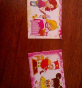 Наклейки принцессы
