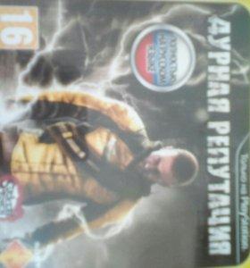 Дурная репутация для PS3