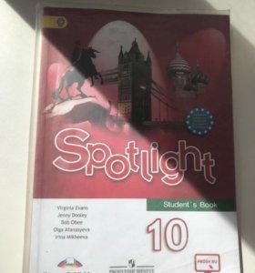 Учебник по английскому языку spotlight 10 класс