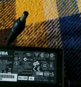 Зарядка для ноутбука Тошиба