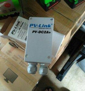Профессиональный источник питания PV-Link PV-DC2A+