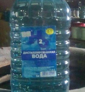 Дистиллированная вода(техническая)