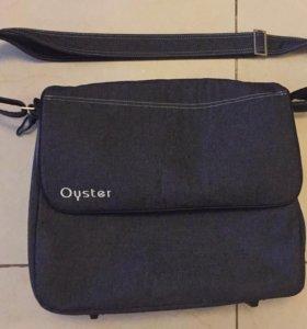 Сумка для мамы Oyster