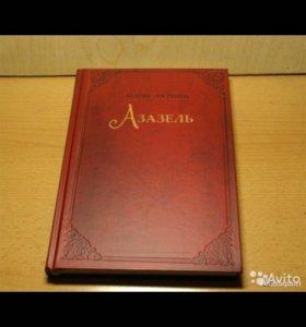 Книги Б. Акунина