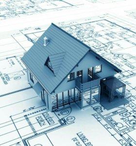 Поможем продать вашу недвижимость